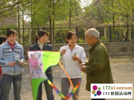 风筝艺术周活动(阜阳师范学院)