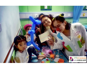 小丑医生活动—用欢乐治愈病痛,以笑容传递温