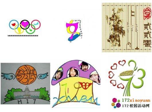 宿舍logo创意可爱