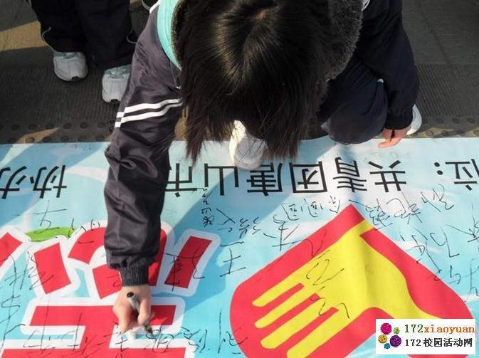 青年志愿者协会活动