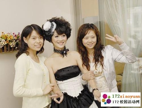 大学生模拟婚礼