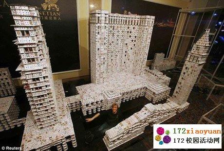 建高楼游戏