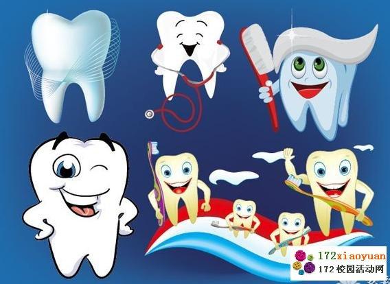 """""""牙齿结构馆""""""""牙齿诊疗馆""""向世人们解析着我们熟悉"""