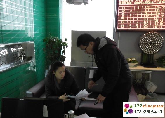 聊城大学:建工学子走进售楼中心调研近期房产销售状况