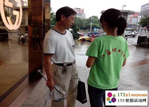 安师大生科院赴南陵蓝莓基地社会实践