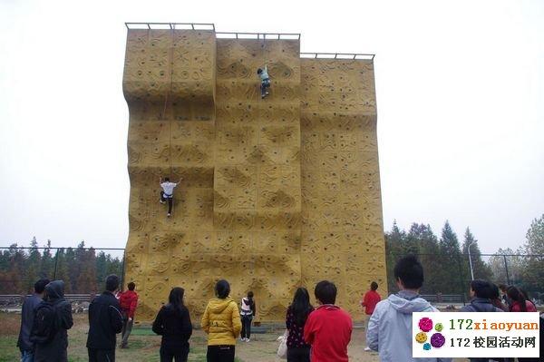 大学生攀岩大赛