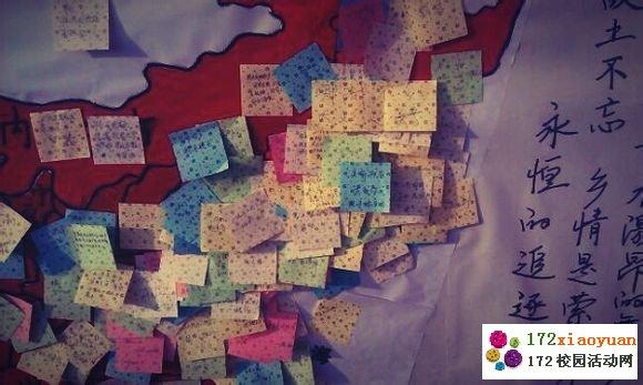 学亲手绘制的红色地图上