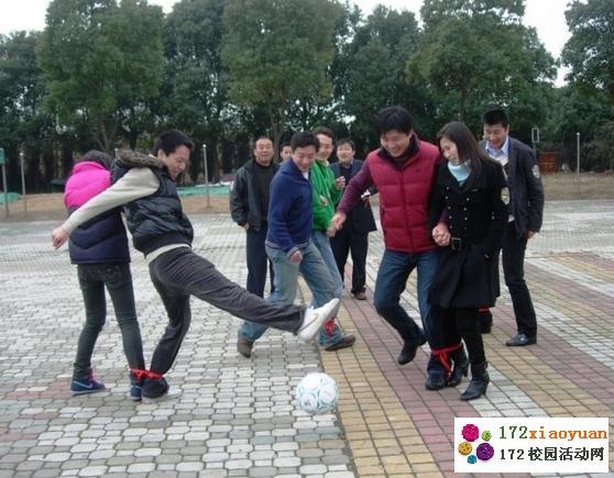 联体足球-团队户外竞技游戏规则