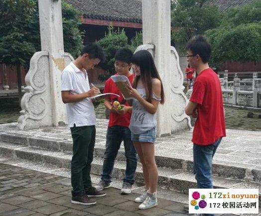 安大学子文庙调研 宣扬核心价值兴国兴邦