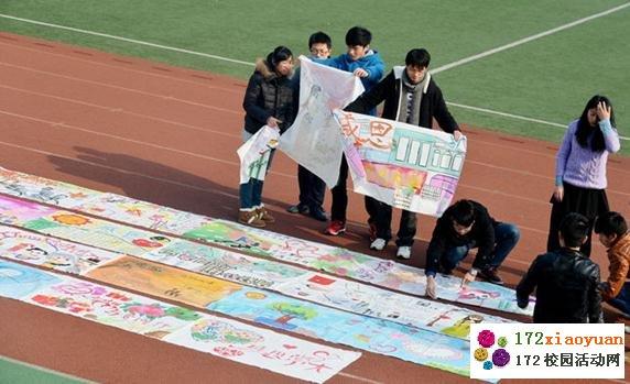 大学生手绘横幅大赛