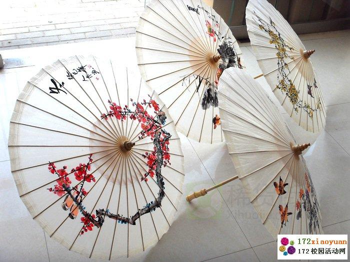 手绘油纸伞献爱心活动