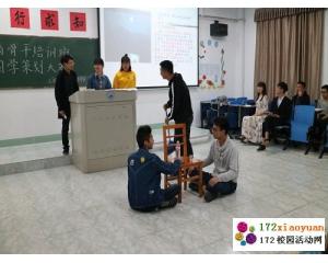 国学吟诵策划书PK赛活动